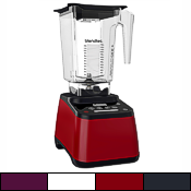 Blendtec 625 Designer Blender Colors