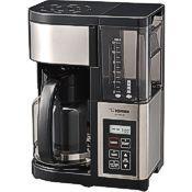 Zo. EC-YGC120 Coffee Maker